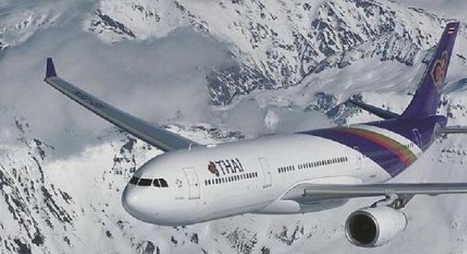 La sécurité pour pour les cies aériennes Thaïlandaises, le Japon se plaint