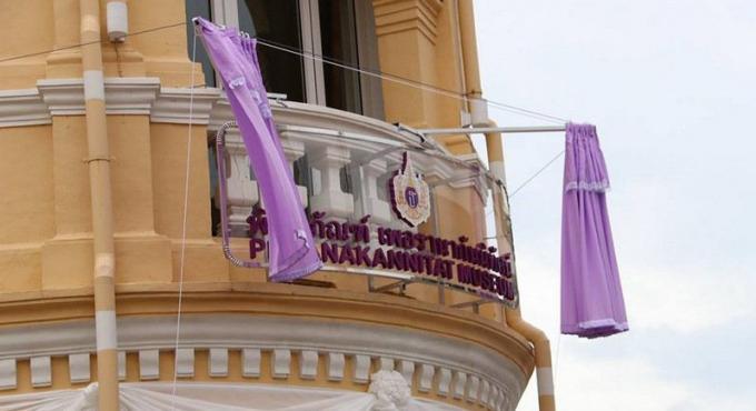Le musée Peranakannitat fermé temporairement