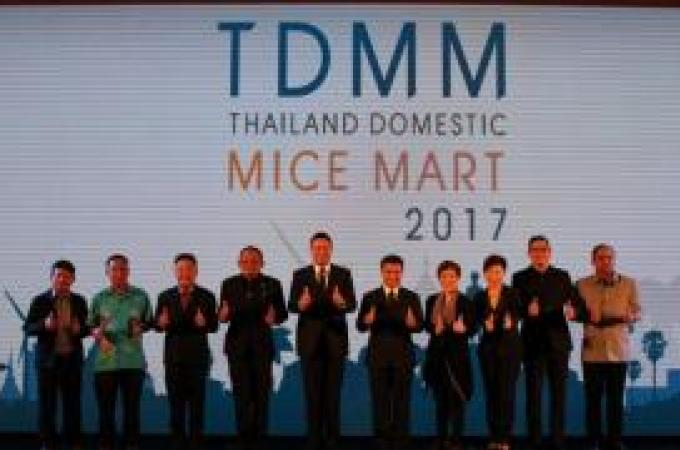 Thaïlande 4.0 et Smart City étaient les principaux intérêts de la conférence TCEB de Phuket