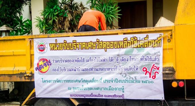 Ramassage des ordures gratuit a Kathu