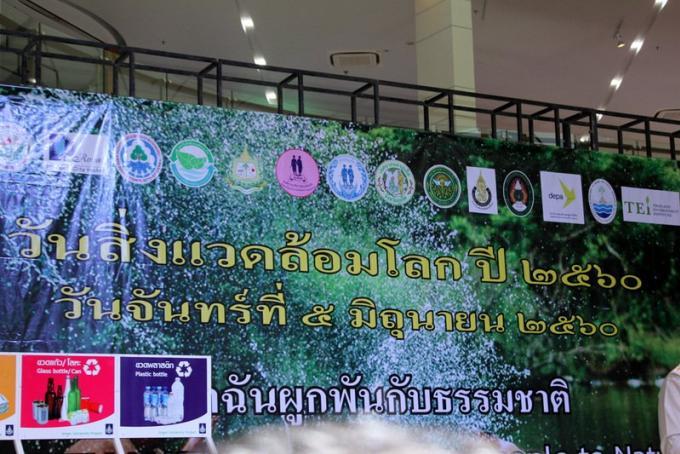 Le gouverneur de Phuket en appelle a la responsabilité personnelle de la population lors de la jour