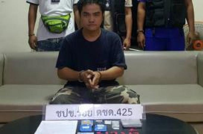 La police arrête et inculpe un individu qui vendait de la drogue à des adolescents
