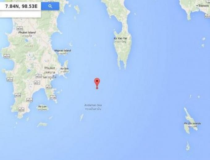 Troisième séisme ressenti en moins de 20 heures, a secoué Phuket