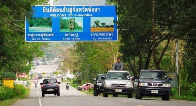 Le premier ministre adjoint freine le projet d'aéroport de Phang Nga