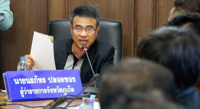 Pas de parachute ascensionnel a Phuket avant d'avoir passé une révision 'complète'