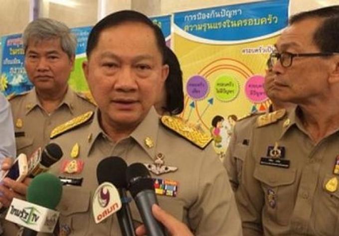 Création de centres de lutte contre la traite dans 37 provinces à risque à risque en Thaïlande