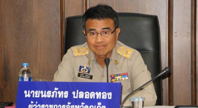 Phuket se prépare a commémorer l'anniversaire de Sa Majesté le Roi