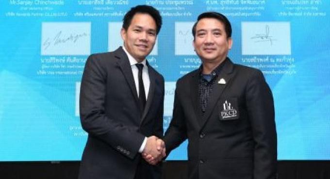 Visa partenaire 'paiement' de Phuket Smart City