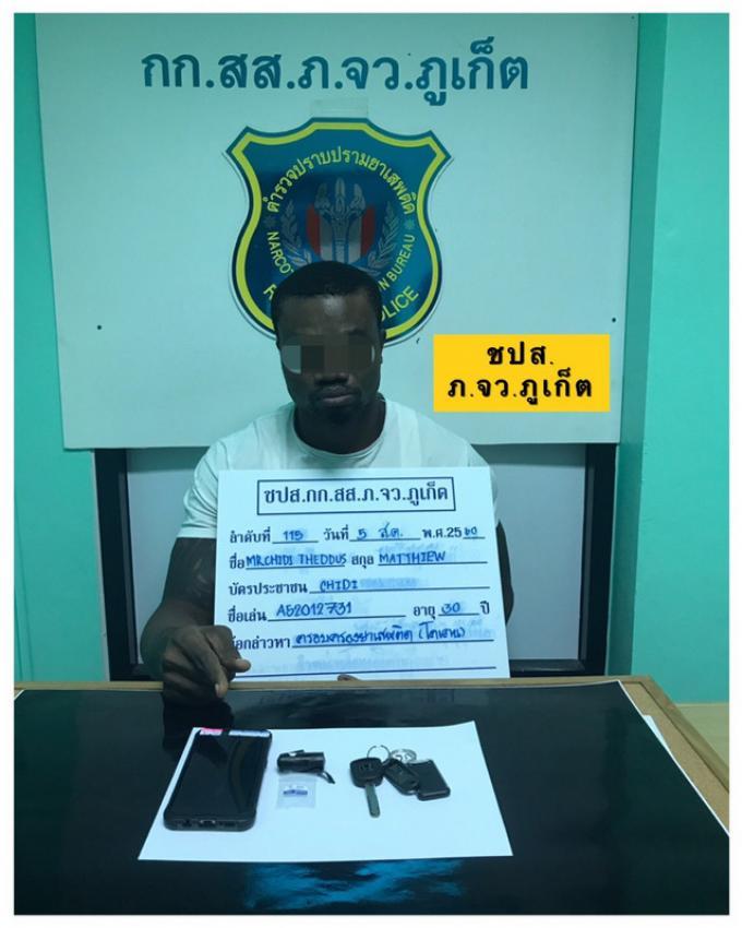 Un nigérian arrêté a Patong pour trafic de drogue