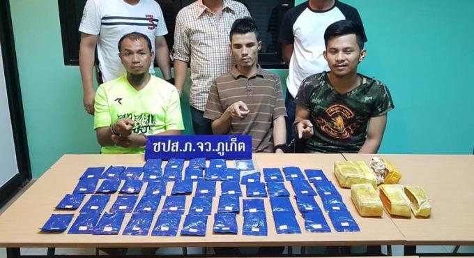 Des dealers arrêtés avec plus de 10,000 cachets de ya bah