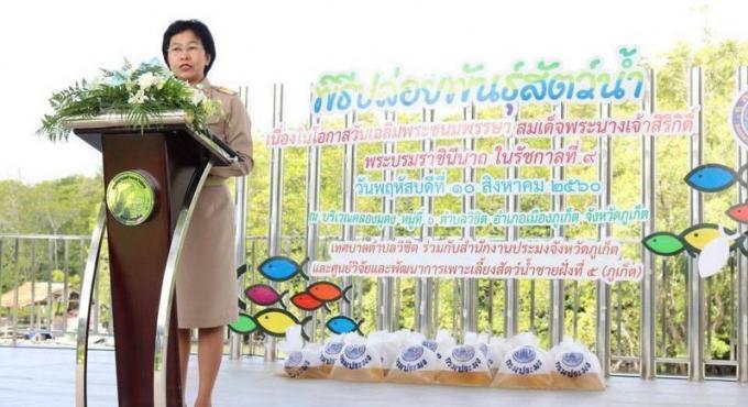 Phuket célèbre la fête des mères avec des oeuvres de bienfaisance