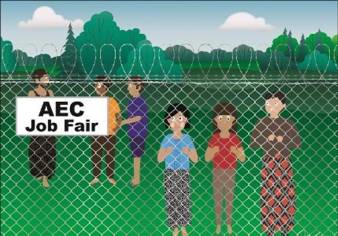 L'AEC doit lutter contre la traite humaine, la contrebande