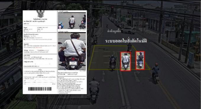 Les radars 'intelligents' de Phuket trop efficaces