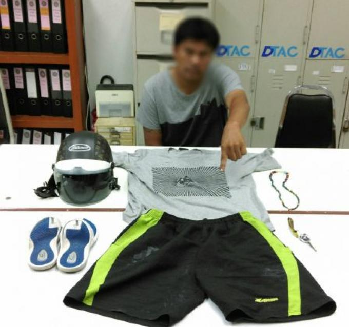 Un voleur a la tire de Krabi arrêté a Phuket