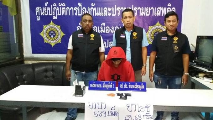 La lutte anti drogue continue a Ratsada