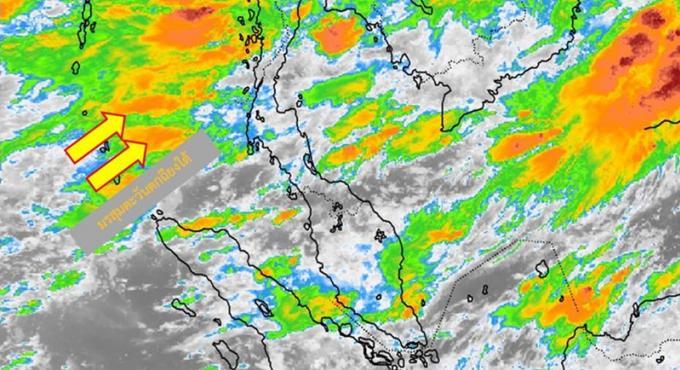 Le département météo annonce encore de la pluie