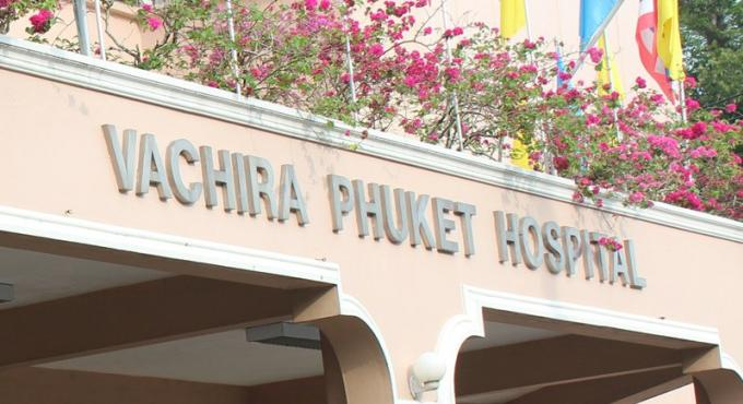 L'hôpital Vachira centre de santé de l'Asean