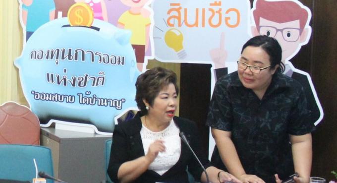 Les micro prêts 'Pico Finance' distribués a Phuket pour dissuader les escroqueries