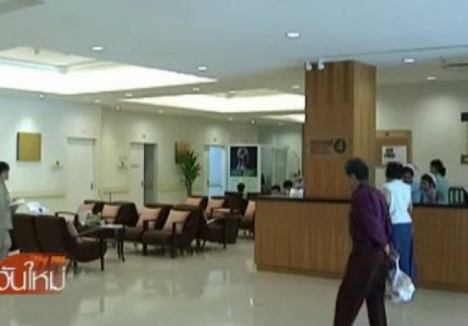 Ministère de la Santé se penche sur les plaintes des hauts frais de services médicaux