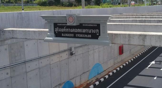 Les 'feux rouges' du tunnel mis en service demain