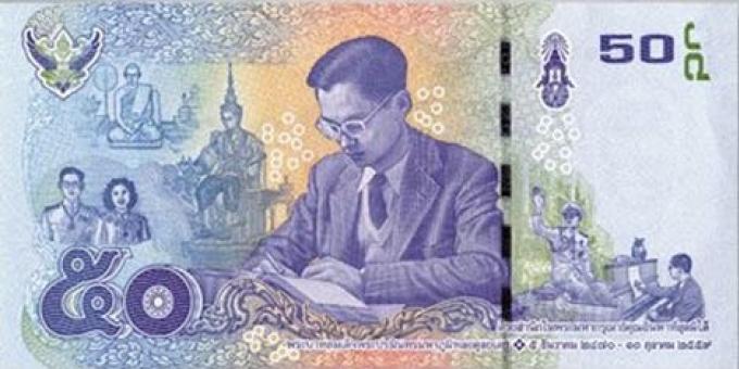 Un taxi de Phuket payé avec un faux billet de B500