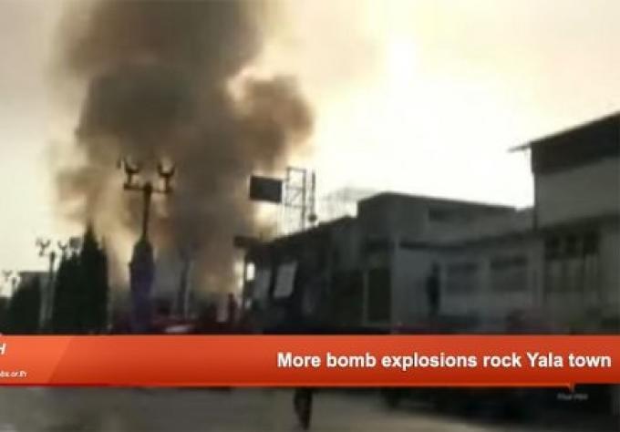 Trois autres bombes à Rock Yala