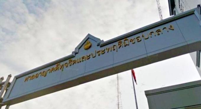 Des anciens officiels du cadastre de Phuket incarcérés pour des titres de propriété illégaux
