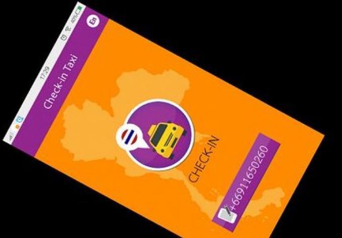 L'application Smartphone pour commenter sur le service de taxi arrivera bientot à Phuket