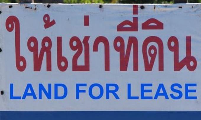 Règles de la cour de Phuket sur les baux sécurisés ou collectifs