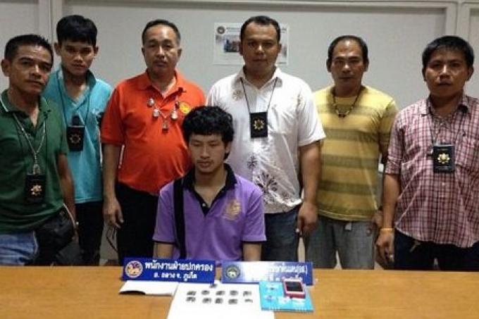 Un adolescent de Phuket arrêté avec de la marijuana et du Ya Ice