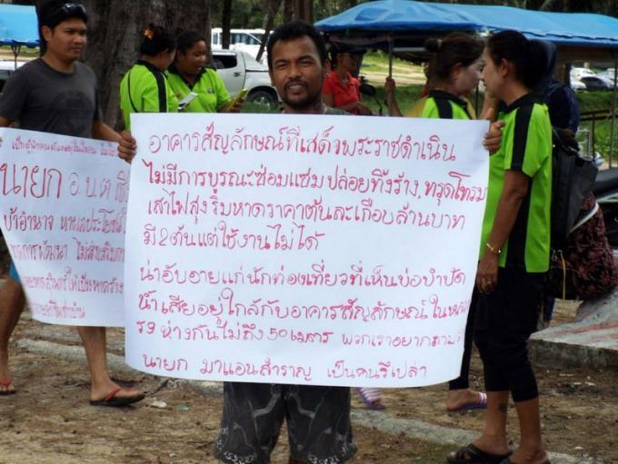 Les riverains présentent leurs propositions pour Surin Beach en l'absence de MaAnn