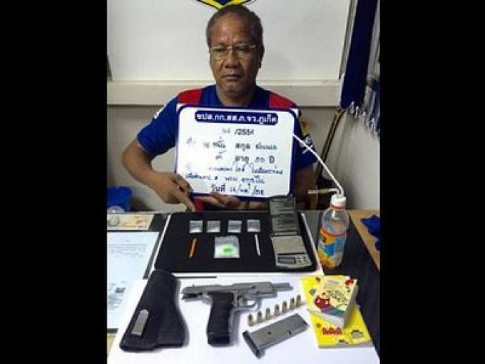 Un homme arrêté pour possession de Ya Ice, une arme et munitions