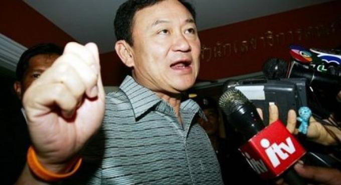 Un comité de la police hier (2 Juin), a voté pour enlever l'ancien Premier ministre Thaksin Shinaw