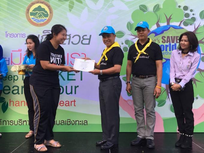 La campagne 'Keep Phuket Clean' se poursuit