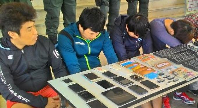 Arrestation de coréens pour des opérations de jeux en ligne