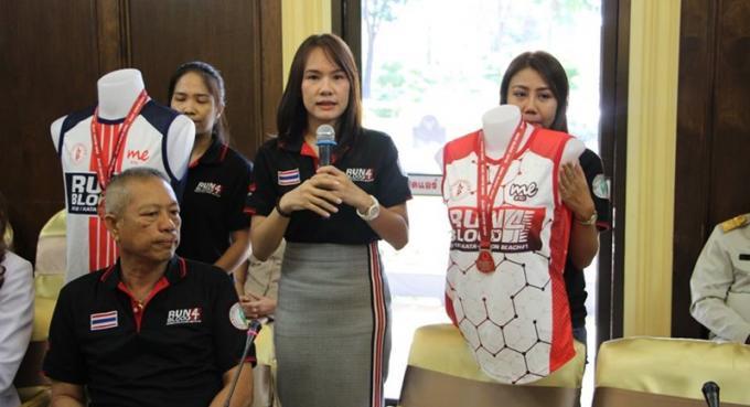Une course caritative pour financer une unité mobile de don du sang