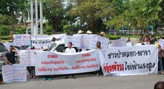 Des résidents de Phuket protestent au gouverneur contre les lignes à haute tension d'Élecricité