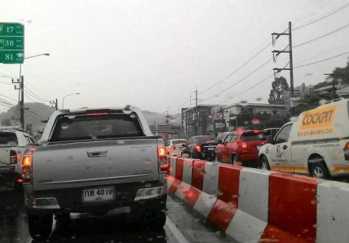 en ce moment: énorme embouteillage à cause des pluies