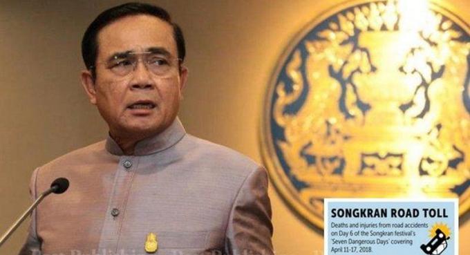 Prayut jure de surmonter le fléau des accidents de la route