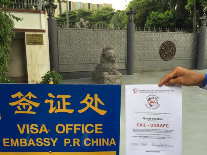 ISLA lance une pétition mondiale contre les sauveteurs de Phuket