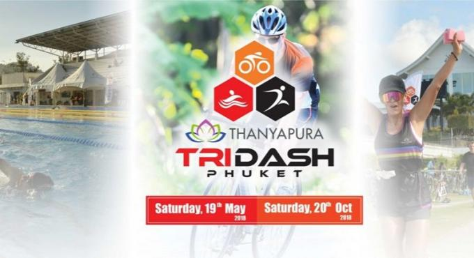2018 Tri Dash Triathlon