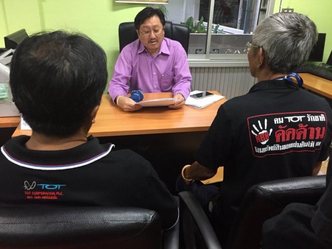 Les employés de Phuket demandent au premier ministre le renvoi du président de TOT