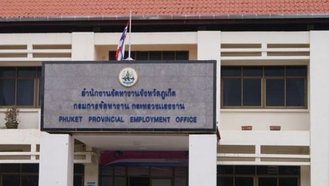 Les travailleurs migrants de Phuket ont jusqu'au 30 Juin pour se déclarer