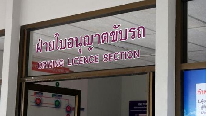Pas de 'permis temporaire' pour les touristes