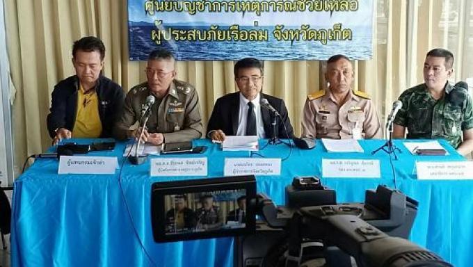 Recherches terminées : la dernière victime retrouvée près de Koh Phi Phi