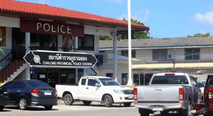 La police refuse de confirmer la libération sous caution du propriétaire du Phoenix
