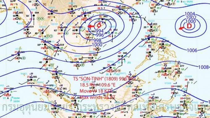 Alerte météo toujours en vigueur à Phuket et dans l'Andaman
