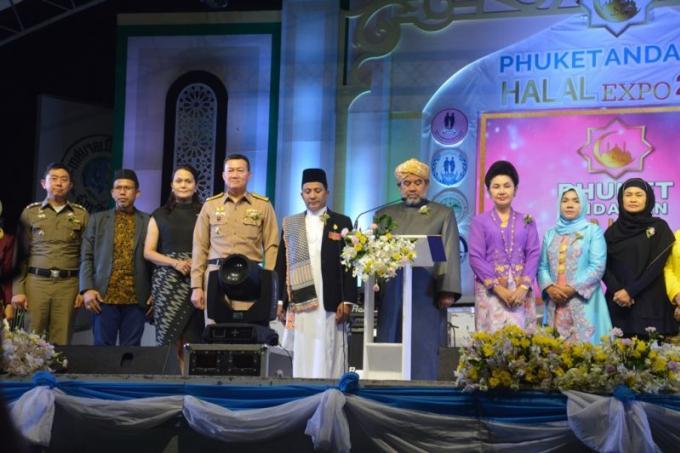 Séminaire sur le Tourisme Halal dans l'Andaman