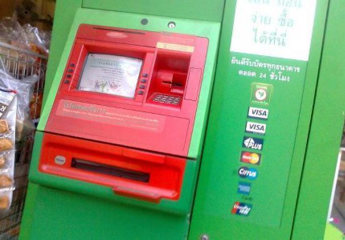 Kasikorn Banque (KBANK)  ferme tous ses services pendant 48 heures