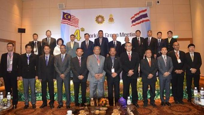 Les commissions anti corruption thaïe et malaisienne se rencontrent à Phuket